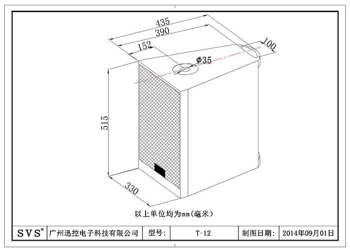 t-12 是一款多功能设计的音箱,在设计上使用了同轴技术,由于同轴结构